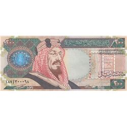Saudi Arabia, 200 Dinars, 1999, XF, p28br/commemorative Issue