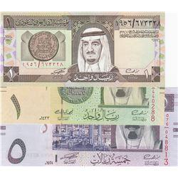 Saudi Arabia, 1 Riyal (2) and 5 Riyals, 1984/2007, UNC, p21d, p31, p32, (Total 3 banknotes)br/