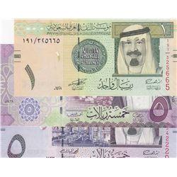 Saudi Arabian, 1 Riyal, 5 Riyals, 5 Riyals, 2007/2016, UNC, (Total 3 banknotes)br/