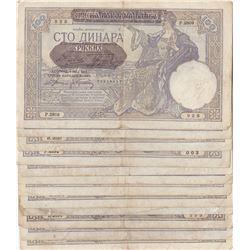 Serbia, 100 Dinara, 1941, VF, p23, (Total 12 banknotes)br/German Occupation WW II