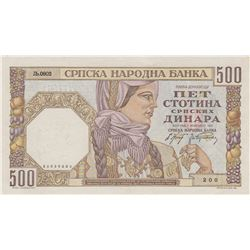 Serbia, 500 Dinara, 1941, UNC, p27bbr/serial number: 20038200, Figure of Women's Head at front