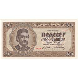 Serbia, 50 Dinara, 1942, UNC, p29br/serial number: B.0126/722