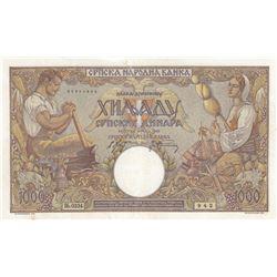 Serbia, 1.000 Dinara, 1942, XF, p32br/serial number: H.0234/942