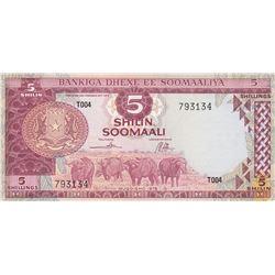 Somalia, 5 Shillings, 1978, UNC, p21br/serial number: T004 793134