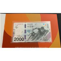 South Korea, 2.000 Won, 2018, UNC, pNew, FOLDERbr/2018 Olympic Winter Games Commemorative Banknote,