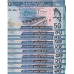 Sri Lanka, 50 Rupees, 2016, UNC, p124d, (Total 10 consecutive banknotes)br/serial numbers: V/209 237