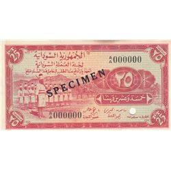 Sudan, 25 Piastres, 1956, XF (+), p1b, SPECIMENbr/serial number: A/A 000000, there is no sign of fol
