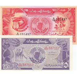 Sudan, 25 Piastres and 50 Piastres, 1987, UNC, p37, p38, (Total 2 banknotes)br/serial numbers: A/200