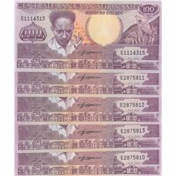 Suriname, 100 Gulden, 1986, UNC, p133, (Total 5 consecutive banknotes)br/serial numbers: E 2875810-