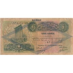 Syria, 1 Pound, 1939, POOR, p40fbr/serial number: J/GH 034149