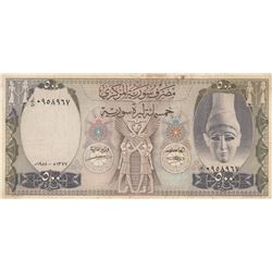 Syria, 500 Pounds, 1958, FINE, p92br/there is a 2 cm long tear on top