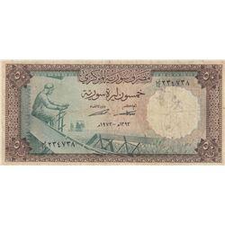Syria, 50 Pounds, 1973, FINE, p95cbr/