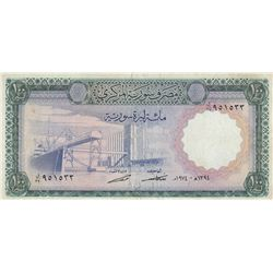 Syria, 100 Pounds, 1974, VF (+), p98dbr/