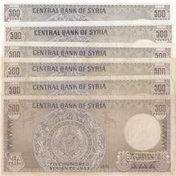 "Syria, 500 Pounds, 1976/1992, VF /AUNC, p105a-b-c-d-e-fbr/Lot of all banknotes of Syria ""500 Dinars"""