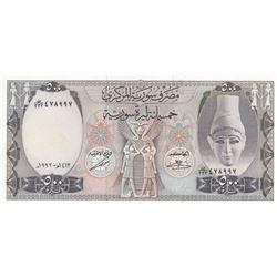 Syria, 500 Pounds, 1992, UNC, p105fbr/