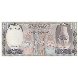 Syria, 500 Pounds, 1992, UNC, p110br/
