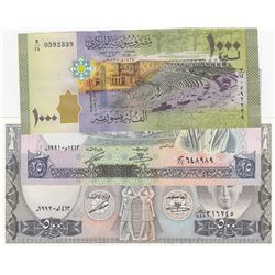 Syria, 25 Pounds, 500 Pounds and 1.000 Pounds, 1991/2013, XF / UNC, (Total 3 banknotes)br/