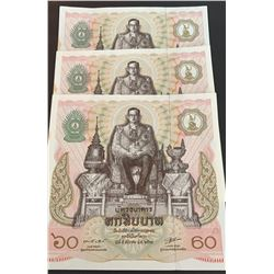 Thailand, 60 Baht, 1987, UNC, p93, (Total 3 consecutive banknotes)br/serial numbers: 5472903-5, comm