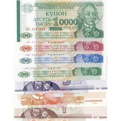 Transnistria, 1 Ruble (3), 5 Ruble (2), 10 Ruble, 10.000 Ruble, 1994/2007, UNC, (Total 7 banknotes)b