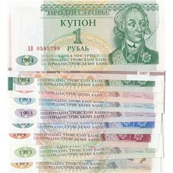 Transnistria, 1 Ruble (2), 5 Rubles, 10 Rubles, 50 Rubles, 100 Rubles, 200 Rubles, 500 Rubles, 1000