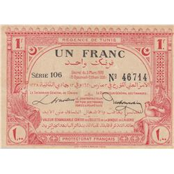 Tunisia, 1 Franc, 1920, XF, p49br/serial number: 106 46714