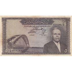 Tunisia, 5 Dinars, 1958, VF, p59br/serial number: C/5 691858