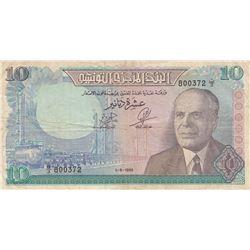 Tunisia, 10 Dinars, 1969, VF, p65abr/serial number: D/3 800372