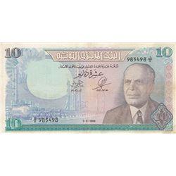 Tunisia, 10 Dinars, 1969, VF (+), p65abr/serial number: D/9 985498