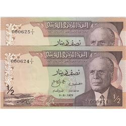"""Tunisia, 1/2 Dinar, 1972, UNC, p66, """"Low Serial numbers""""i (Total 2 consecutive banknotes)br/serial n"""