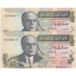 Tunisia, 1/2 Dinar, 1973, UNC, p69r, REPLACEMENT, (Total 2 consecutive banknotes)br/serial numbers: