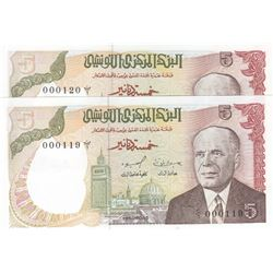 """Tunisia, 10 Dinars, 1980, UNC, p76, """"Low Serial numbers"""", (Total 2 consecutive banknotes)br/serial n"""