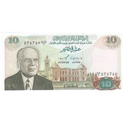 Tunisia, 10 Dinars, 1980, UNC, p76, REPLACEMENTbr/serial number: DR/1 274740