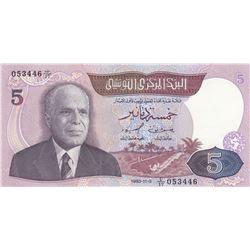 Tunisia, 5 Dinars, 1983, UNC, p79br/serial number: C/17 053446