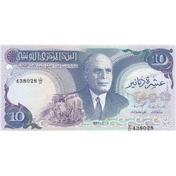 Tunisia, 10 Dinars, 1983, UNC, p80, ERRORbr/serial number: D/11 438028, bottom serial number overwri