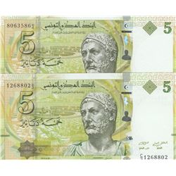 Tunisia, 5 Dinars, 2013, UNC, p95, (Total 2 banknotes)br/serial numbers: C/3 1268802 and C/4 8063586