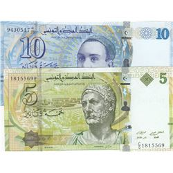 Tunisia, 5 Dinars and 10 Dinars, 2013, UNC, p95, p96, (Total 2 banknotes)br/serial numbers: C/5 1815