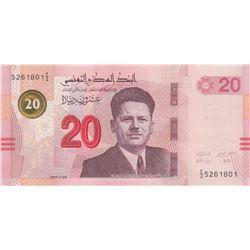 Tunisia, 20 Dinars, 2017, UNC, pNewbr/serial number: 5261801