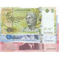 Tunisia, 5 Dinar, 10 Dinar and 20 Dinar, 2015/2017, UNC, (Total 3 banknotes)br/