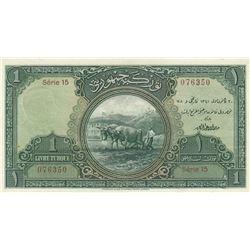 Turkey, 1 Livre, 1927, UNC, 1/1. Emission, p119br/serial number: 15 076350