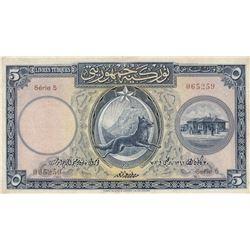 Turkey, 5 Livre, 1927, XF, 1/1. Emission, p120,br/serial number: 5-065259