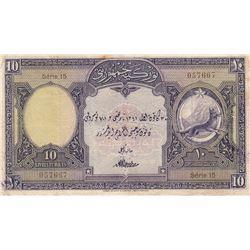 Turkey, 10 Livre, 1927, XF (-), 1/1. Emission, p121br/serial number: 15 057667, natural