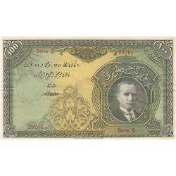 Turkey, 100 Livre, 1927, UNC, 1/1. Emission, p123, CANCELLATION HOLES FILLEDbr/serial number: 2 3920
