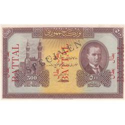 Turkey, 500 Livre, 1927, UNC, 1/1. Emission, p124, SPECIMENbr/Atatürk portrait, no serial number. a