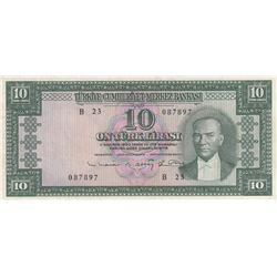 Turkey, 10 Lira, 1963, XF, 5/6. Emission, p161br/serial number: B23 087897