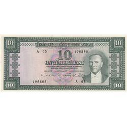Turkey, 10 Lira, 1963, XF, p161br/Atatürk portrait, serial number: A03 195855, lightly pressed
