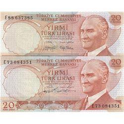 """Turkey, 20 Lira, 1974/1979, UNC, 6/1. and 6/2. Emission, p187, """"E prefix"""" DIFFERENT SIGNATURE, (Tota"""