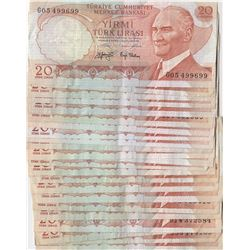 Turkey, 20 Lira, 1979, XF / AUNC, p187, (Total 40 banknotes)br/