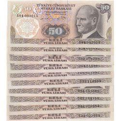 Türkiye, 50 Lira, 1976/1983, UNC, 6/1. and 6/2. Emission, p187A, FULL LETTER SET, (Total 10 banknote