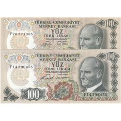 Turkey, 100 Lira, 1972/1979, UNC, 6/1. and 6/2. Emission, p189, DIFFERENT WATERMARK, (Total 2 bankno