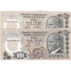 Turkey, 100 Lira, 1979, UNC, 6/2. Emission, p189, PHOSPHORUS  NON-PHOSPHORUS SET, (Total 2 banknotes